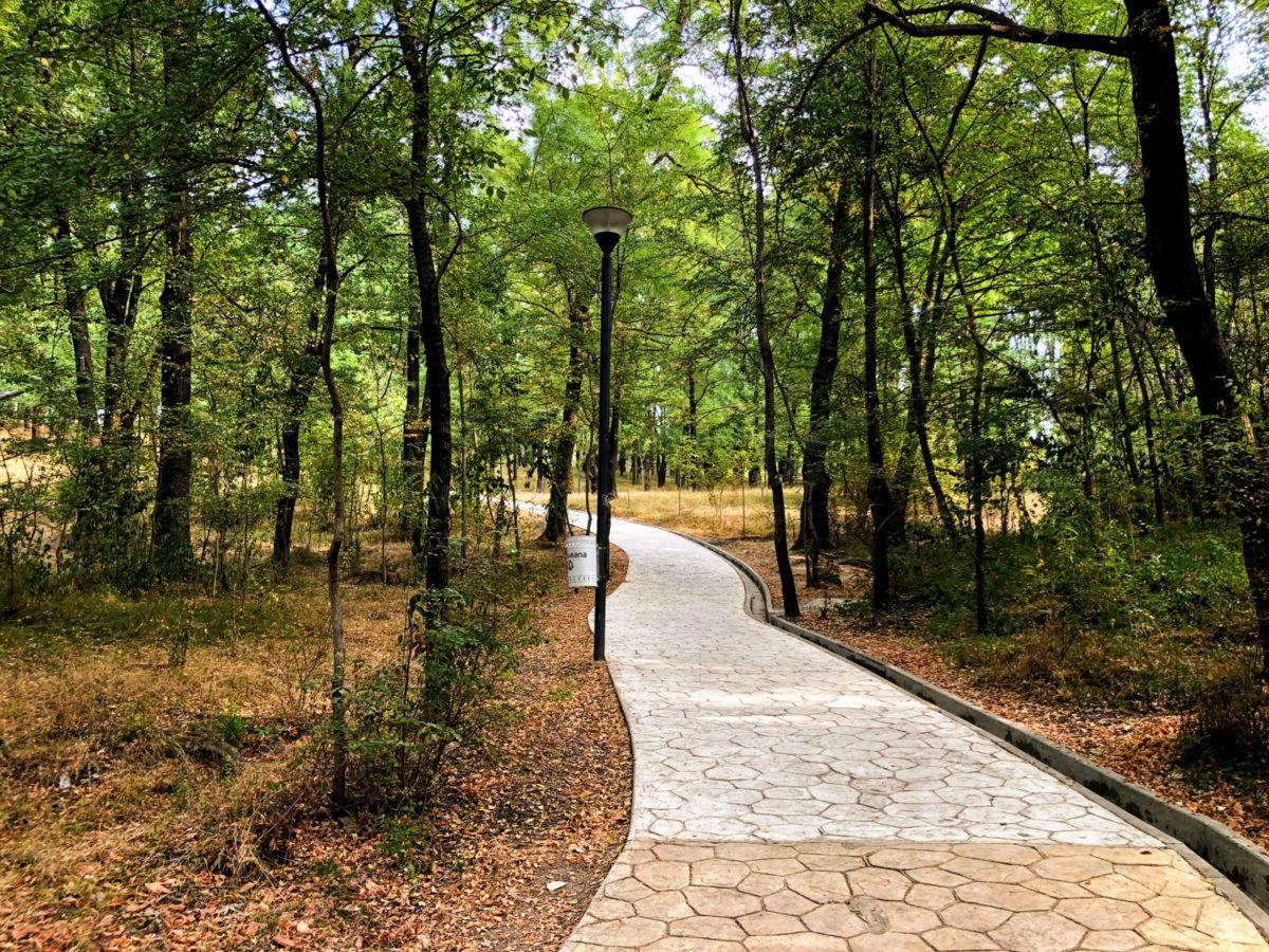 Grand Tirana Park Albania